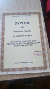 DSC_0755